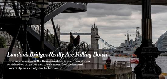 """外媒:""""伦敦桥""""们 真的倒了"""