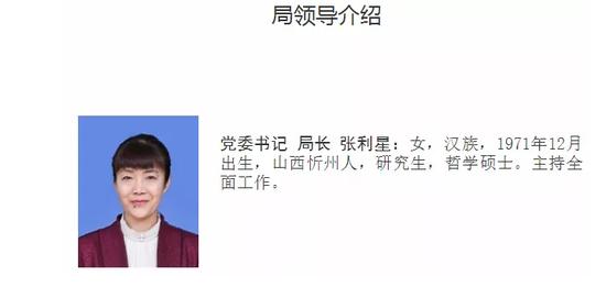 从大连到深圳,张利星调任深圳银保监局局长图片