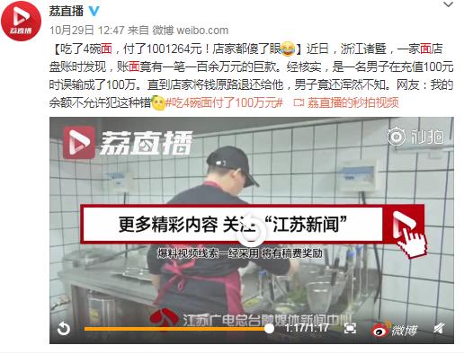 沙龙电游娱乐官网,新华社:国足训练氛围轻松 里皮紧锁眉头神情严肃