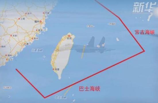 美国B-52轰炸机靠近台湾同日,解放军空军多机型编队绕台训练