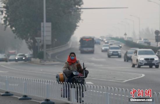 资料图:北京雾霾天气。中新社记者 刘关关 摄