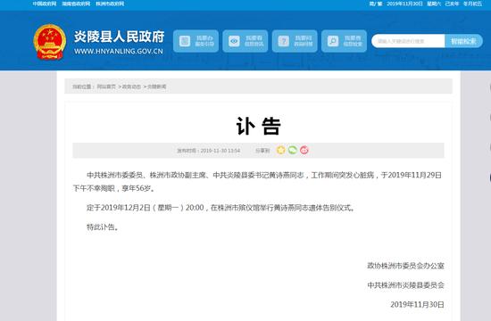 http://www.blogdeonda.com/chalingluntan/204833.html