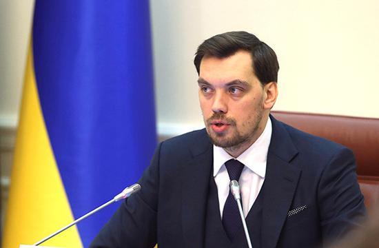 1月15日,贡恰鲁克在乌克兰基辅出席内阁会议。 新华社 图