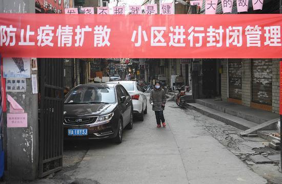 2月9日,武汉市某社区实施封闭管理。  新华社  图