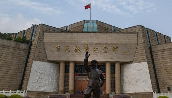 走进红七军的起源地 重温百色起义