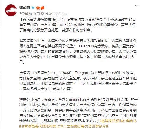博狗娱乐水平的微博·一阵沙尘暴过后,杭州中河路立交桥少了两条匝道!骑车经过要注意了
