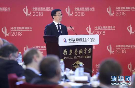 ▲3月25日,中国发展高层论坛2018年年会在北京开幕。中共中央政治局常委、国务院副总理韩正出席开幕式并致辞。