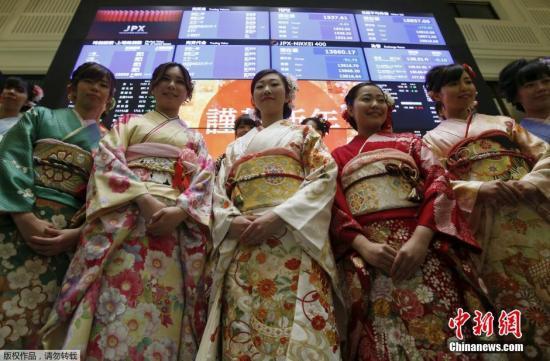 资料图:日本女性。