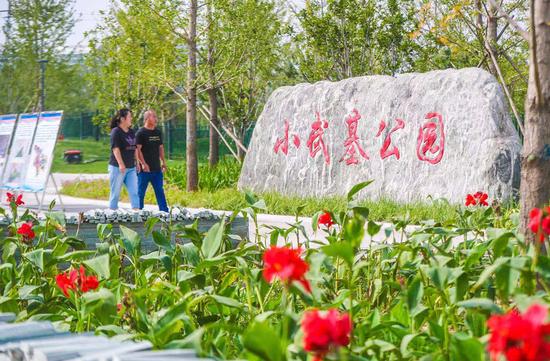 北京朝阳多了三大郊野公园 总面积超百公顷