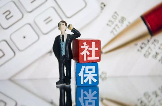 新京报:加大减免社保费用是稳企业稳就业