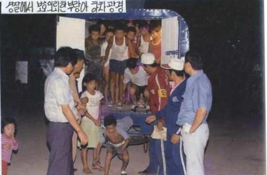 """沉冤33年的韩版""""奥斯维辛""""集中营 令文在寅愧疚的国家犯罪"""