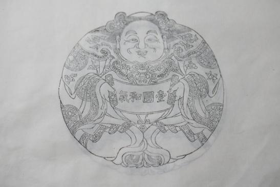桃花坞木版年画《一团和气》画稿