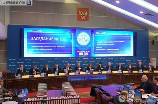 △俄罗斯中选委发布现场照片,图自俄新社