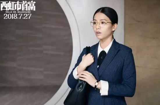 台湾女星宋芸桦。