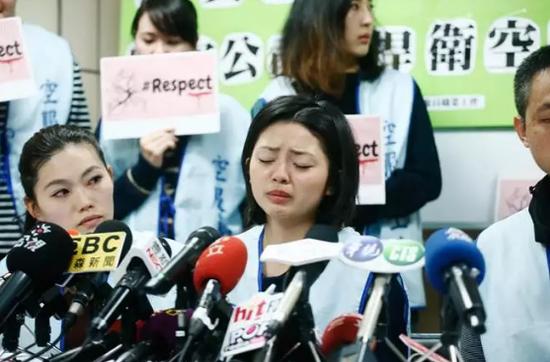 21日,当事空姐召开记者会哭诉事件经过。来源:《中时电子报》
