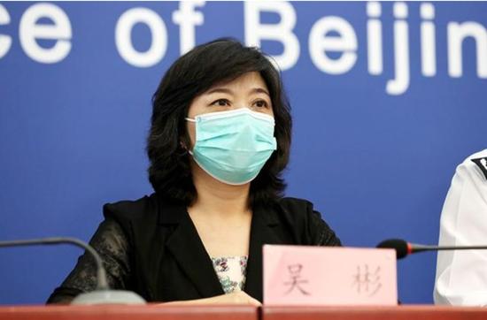 6月19日,时任昌平副区长吴彬出席新闻发布会。  新京报记者 王飞摄