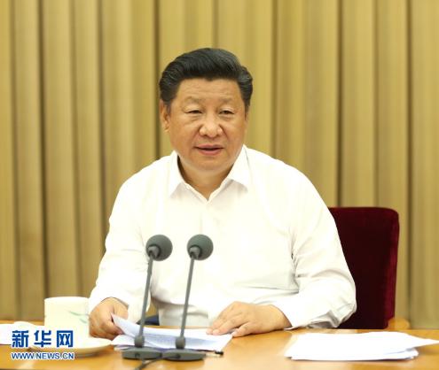 2016年8月19日至20日,天下卫生与健康大会在北京举办。中共中心总书记、国度主席、中心军委主席习近平出席集会并揭晓主要发言。(新华社记者 马占成 摄)