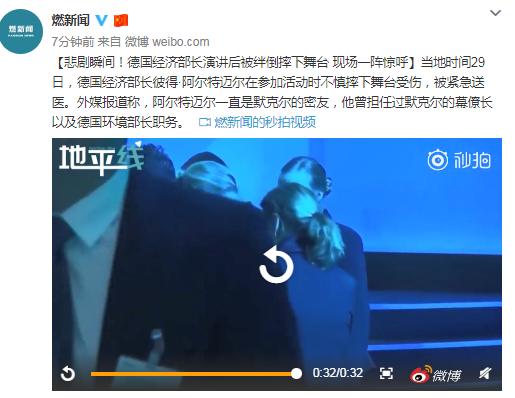 0_10_千旺家娱乐 - 澎湃评副所长抓老师:还老师以公道 明警权以边界