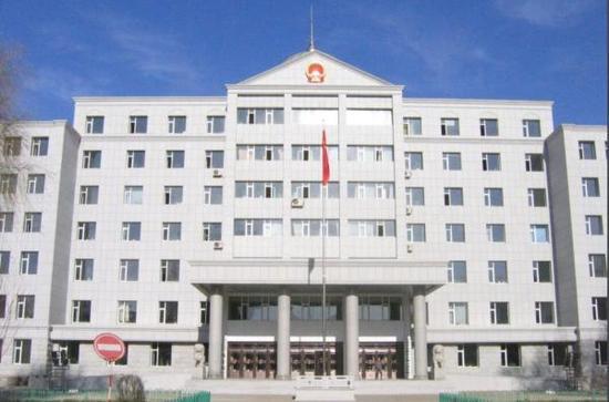 辽源市中级人民法院