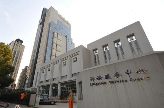 南京中院直播审逾185亿集资诈骗案 超52万人观看