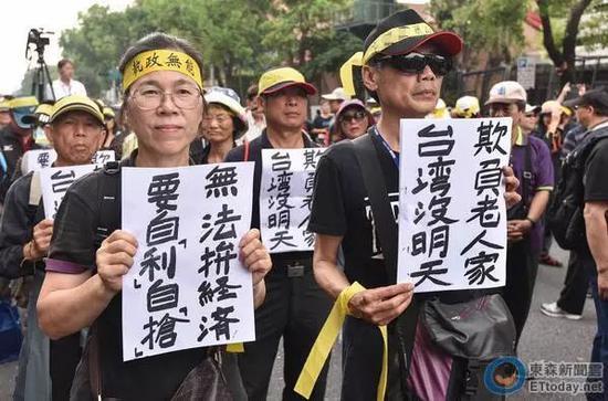 ▲资料图片:2017年7月,反对蔡当局年金改革的台湾民众包围台立法机构。(台湾东森新闻云)