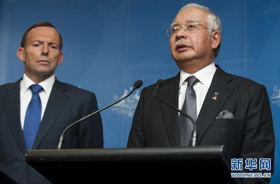 马来西亚前总理纳吉布 图片来源:新华网