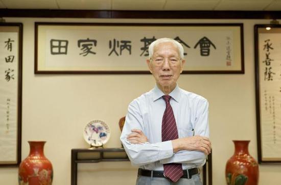 田家炳 圖片來自香港浸會大學網站