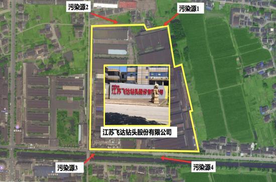距长江两公里企业被举报直排危废 江苏丹阳调查