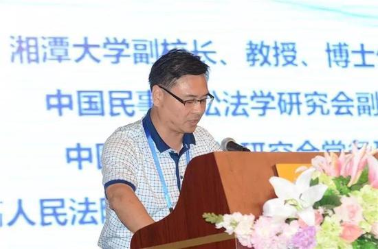湘潭大学副校长廖永安致辞