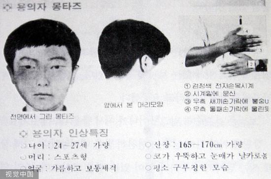 韩国警圆此前宣布的监犯统计图 图自视觉中国