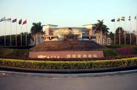 ▲博鳌亚洲论坛在海南召开。图源:新华社。