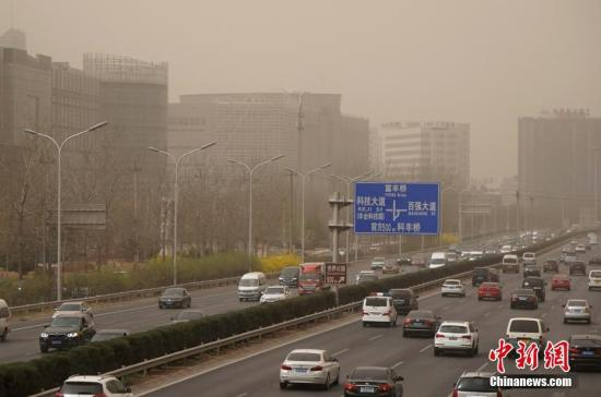 资料图:雾霾笼罩京城。 中新社记者 张宇 摄