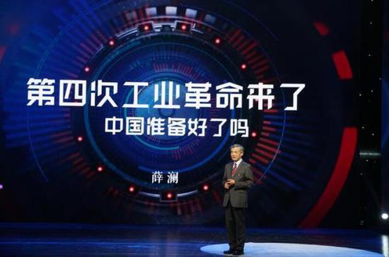 """清华大学公共管理学院院长薛澜在人文清华讲坛做""""第四次工业革命来了""""演讲。主办方供图"""