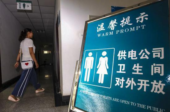 外媒关注中印厕所革命:全球36%人