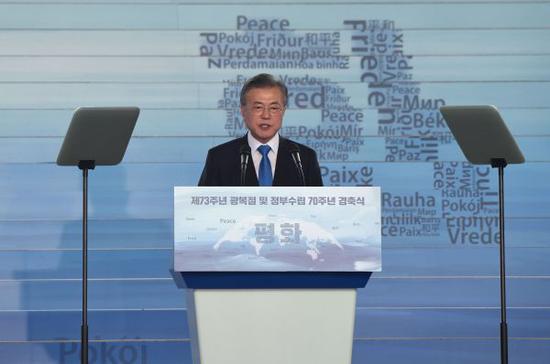 韩国总统文在寅15日在首尔举行的光复节纪念活动上发表讲话(法新社)