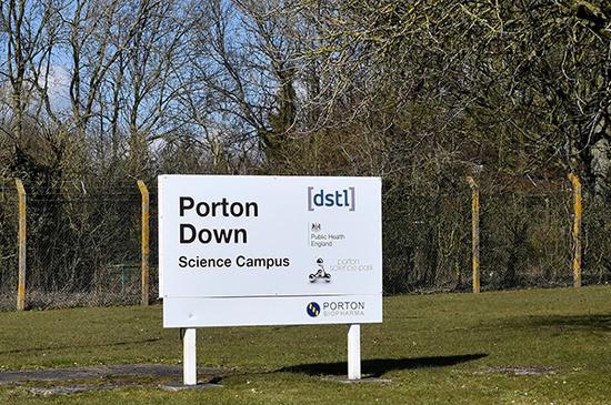英国的军事实验室Porton Down Lab。视觉中国 资料