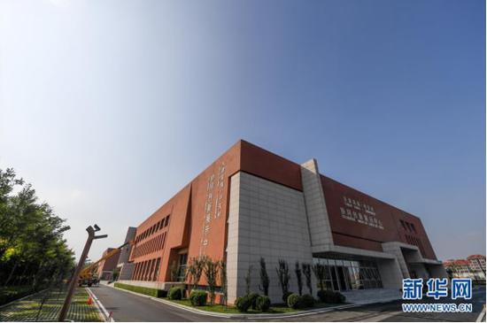 天津滨海—中关村科技园协同创新展示中心(图片来源:新华网)