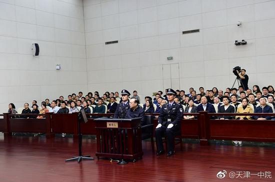孙政才委托辩护人发表辩护意见(图)演员王菲菲