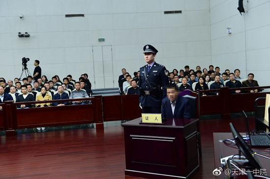 孙政才受审:法庭调查阶段进入举证质证环节吴奇隆受伤
