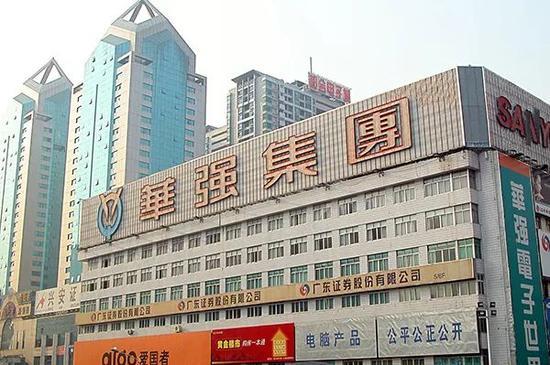 ▲2004年4月21日,深圳市,华强北路华强集团(华强电子世界)大厦是销售电子产品的集散地。 图/视觉中国
