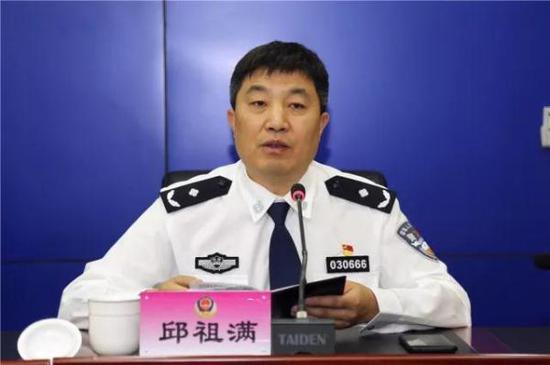 邱祖满任陕西延安公安局党委书记 郭平社不再担任厦门圆通客服