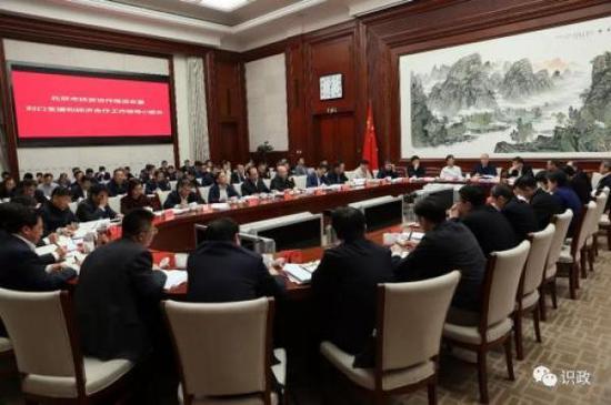 4月北京市各区委书记为何
