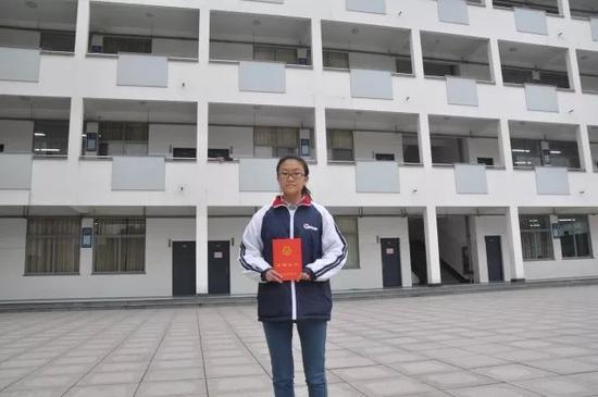 ▲高中时期的陈姬丹