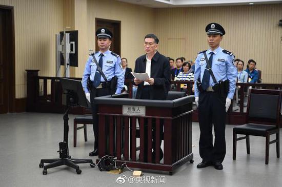6月12日,天津市第二中级人民法院,河北省人大常委会原副主任杨崇勇受贿案庭审现场。 @央视新闻 图
