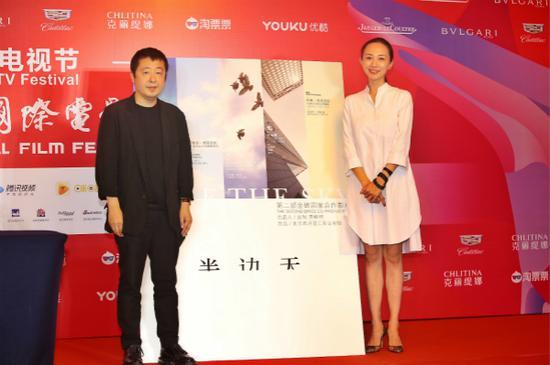 6月17日,第二部金砖国家合作影片《半边天》于上海电影节举办新闻发布会。贾樟柯导演和刘雨霖导演。
