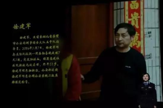徐琼雅讲述父亲的故事。视频截图