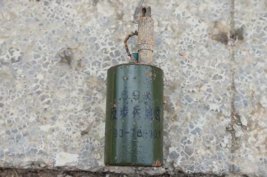 69式防步兵跳雷