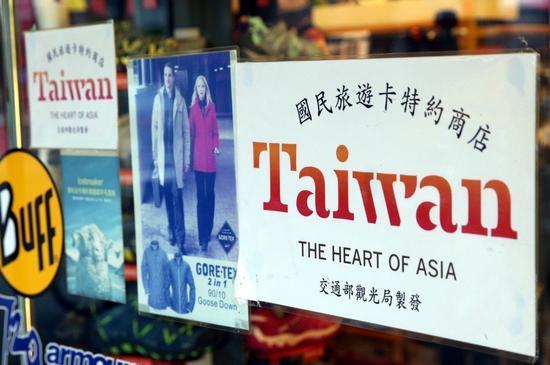 """很多商铺都是""""国民旅游卡""""的适用范围"""