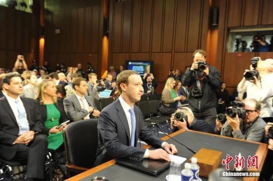 资料图:当地时间4月10日,美国社交媒体平台脸书的首席执行官马克<span class=