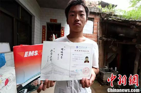 赵龙被河南理工大学机械类专业录取